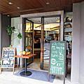 【2015 Apr.】*台北行天宮*『咖啡布迪克 Cojaft Coffee Boutique』(食記)