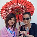 2010 International Cultural Festival-北京大學國際文化節