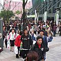 2008台北小巨蛋 風尚之旅
