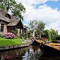 2015.7 Amsterdam Giethroon