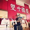 2017台灣學校雙十國慶