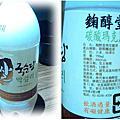 20150815_劉震川日韓大食館