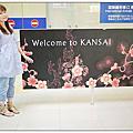 20110629~0703日本四國秘境之旅