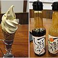ヤマト醬油味增工廠