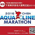 千葉君完跑高雄馬拉松3.5K