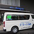 2014-10 Dormy Inn Hirosaki