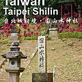NO029:台北市士林區.圓山水神社