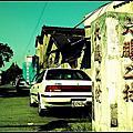 NO065:新竹市大鵬二村