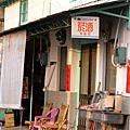 2004.04--蒜頭糖廠