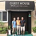 2005韓遊 Day3