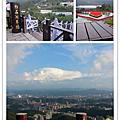 【台北】開漳聖王廟+白石湖吊橋