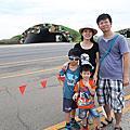 1041121空軍基地&眷村博物館