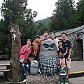 1080705太平山國家森林遊樂區
