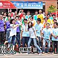 2009騰雲駕霧程式競賽