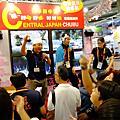20101104_1108國際旅展翔笙全紀錄