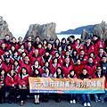 20100108元大高峰會_南紀風情