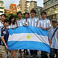阿根廷形象展
