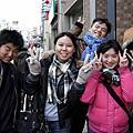 Trinity 日本遊學團