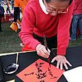 20151209 竹蓮運動會