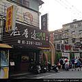 20130627 老厝邊