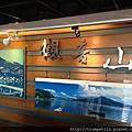 20130706 林梢步道&硬漢嶺