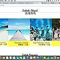 贊助沙巴旅遊 沙巴自由行 沙巴行程規劃 沙巴景點介紹