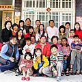 2009新春賀禧