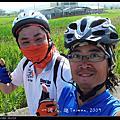 2009小摺環島全記錄Final-Day7