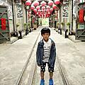 104/04/11 台南。十鼓文化村