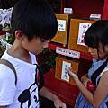 104/07/28 沖繩。琉球王國村 & 玉泉洞