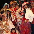 2009年新春聯歡晚會
