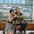2010國際身心障礙者日~『面對生命 努力活下去』活動成果記者會活動紀實