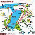 遊-(2013)北台灣