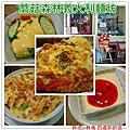 食-(2014)北台灣