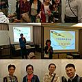 2017.11.12 第二屆第三次會員大會