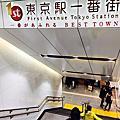 2017寒假東京①-三井花園飯店,東京駅