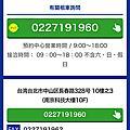 20180720北海道自駕DAY1
