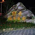 關仔嶺洗溫泉~儷景溫泉會館~98-10-17