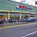 莫拉克颱風重創南台灣我們這邊的對外道路都積水了98-08-08