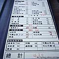賞味亭日式炸豬排專賣店食記98-01-11