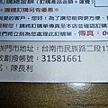 體育公園杏仁豆腐冰99-01-31