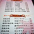 雞蛋ㄟ~來去你的地盤吃日本料理~富屋日本料理~99-09-05