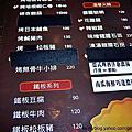 德斯啤鮮釀啤酒餐廳99-09-12