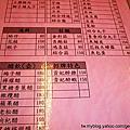 延齡堂高梁酸白菜鍋99-12-19