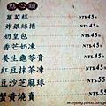 全員到齊,東東粵菜餐廳101-06-03
