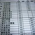 台南王牛肉爐101-06-10