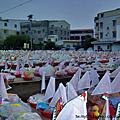朝皇宮建醮大會100-12-31