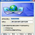 Windows XP作業系統下如何設定PPPoE連線(ADSL連線)?