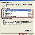 """在Windows XP 藍底白字中會收到錯誤訊息 """" STOP: 0x00000073 CONFIG_LIST_FAILED """""""
