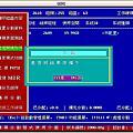 轉貼..............使用 SPFDisk 來進行磁碟救援!